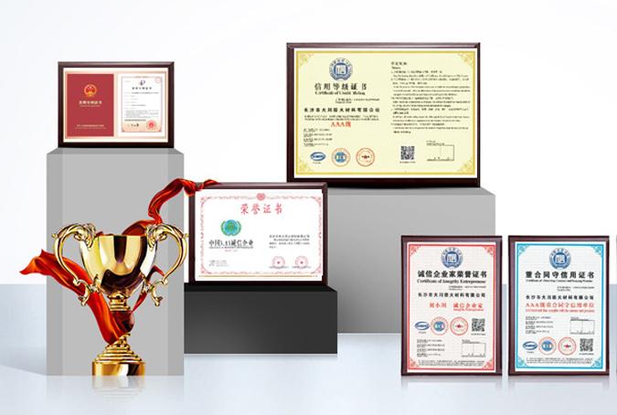 专利产品-品质保障