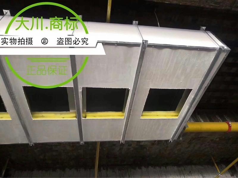 防火板包覆—SWG镁质高晶风管