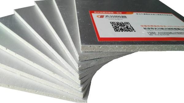 镁质高晶风管
