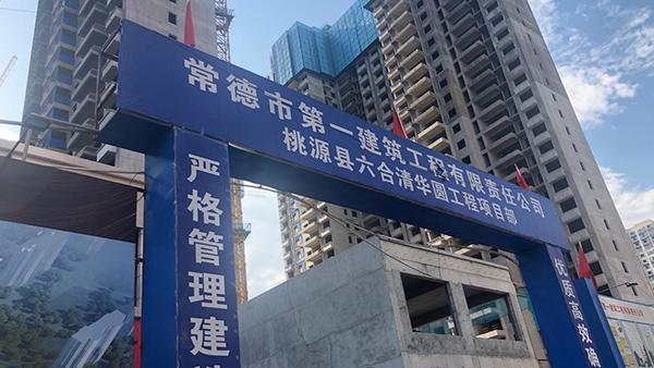 湖南|常德桃源县六合清华圆使用大川专利风管 -SWG镁质高晶风管