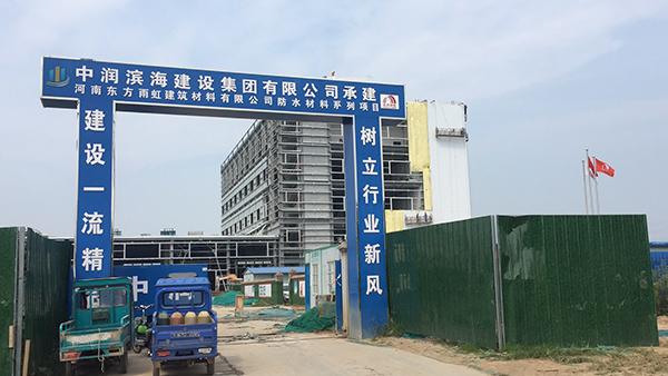 河南|东方雨虹河南濮阳工厂使用大川专利风管 -SWG镁质高晶风管