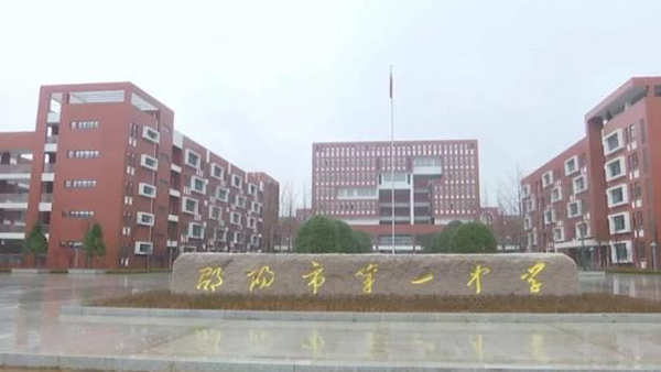 湖南|邵阳一中新校区使用大川专利风管 -SWG镁质高晶风管
