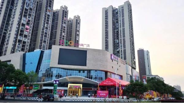 湖南 | 益阳南县步步高广场使用大川专利风管材料-SWG镁质高晶风管