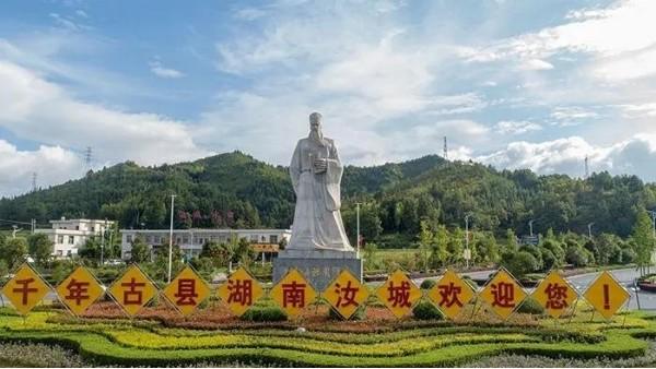 湖南 | 汝城理学古镇旅游服务中心使用大川专利风管-SWG镁质高晶风管
