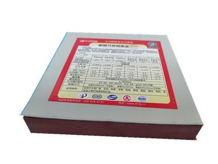 设备保温外壳定制