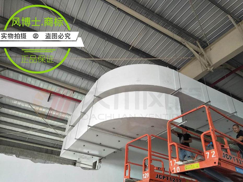 武汉虹润高科动力电池厂使用大川专利风管 -SWG镁质高晶风管