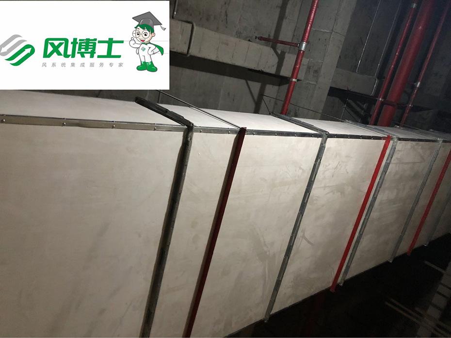 新力地产琥珀园使用大川专利风管-SWG镁质高晶风管