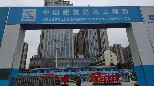 湖南 |长沙·圭塘河海绵公园使用大川专利风管材料-SWG镁质高晶风管