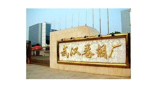湖北 |武汉·中烟集团使用大川专利风管材料-SWG镁质高晶防火包裹