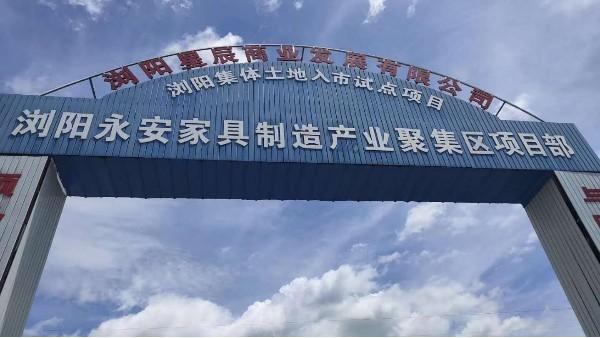 湖南 浏阳·国际家具城使用大川专利风管材料-SWG镁质高晶防火隔墙