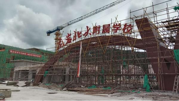 广东 | 龙岩北大附属使用大川专利风管材料-SWG镁质高晶风管