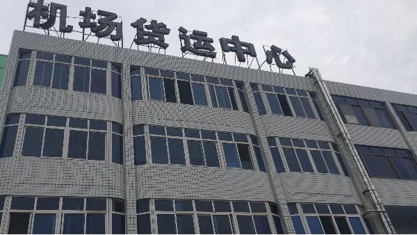 湖南 | 长沙黄花机场防火吊顶使用大川专利风管材料-SWG镁质高晶风管